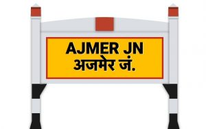 Ajmer-Puri Special Trains for Khawaja URS Fair-2020