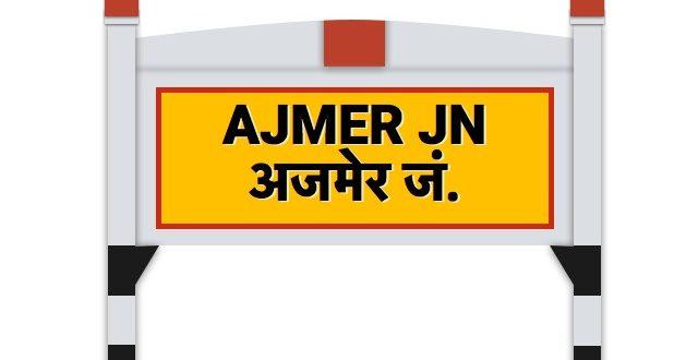 Ajmer-Puri Special Trains for Khawaja URS Fair-2020