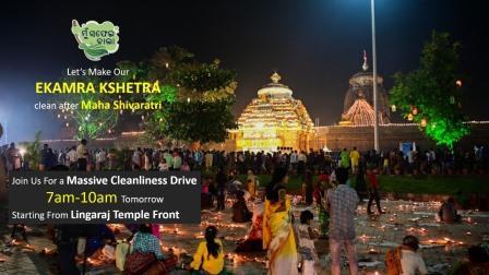 drive to clean up Ekamra Kshetra
