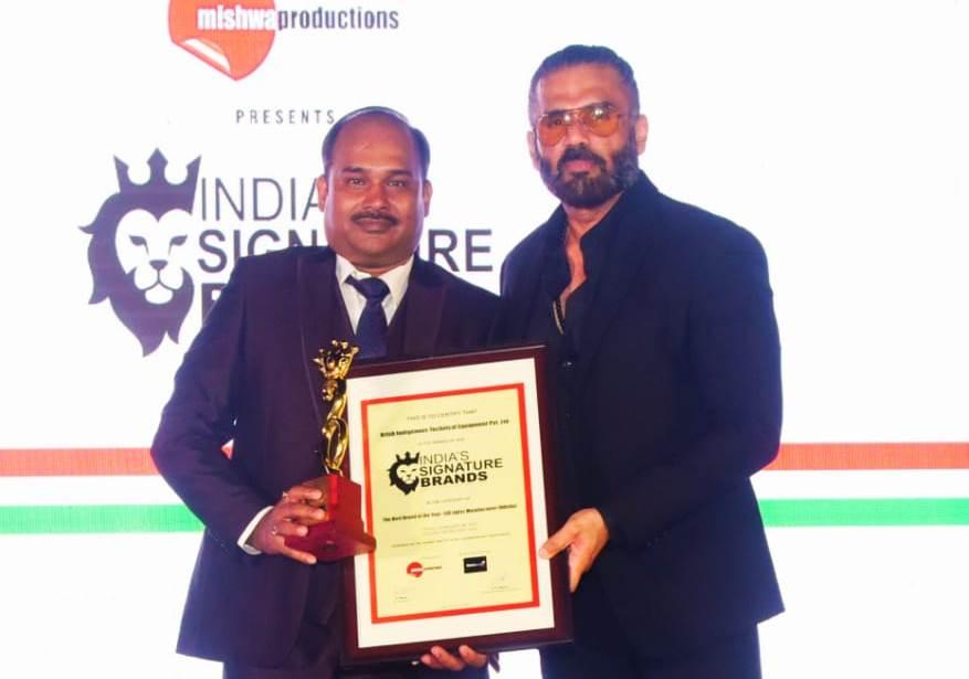Krish LED bags India's Signature Brands 2020