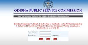 Civil Services prelims exam 2019 admit card