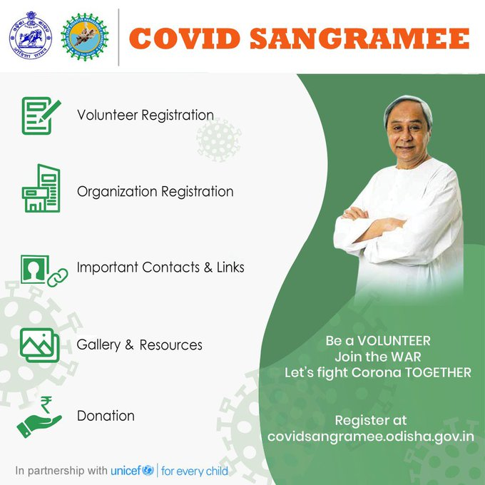 covidsangramee website for volunteers