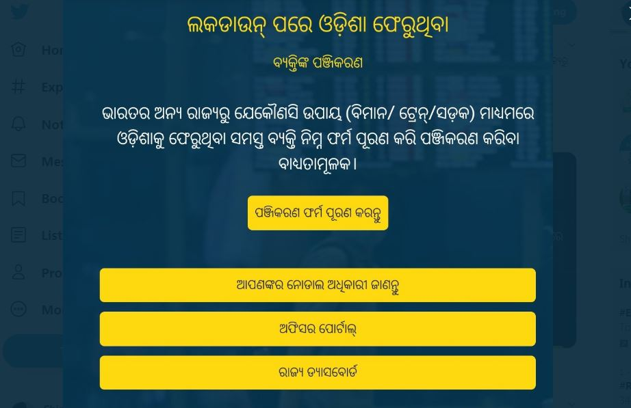 Odisha migrants registration portal: covid19.odisha.gov.in