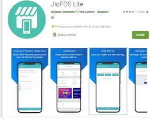 Jio subscribers can now recharge others' accounts