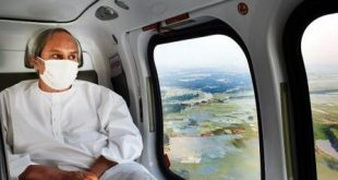 Odisha CM takes aerial survey of cyclone Amaphan