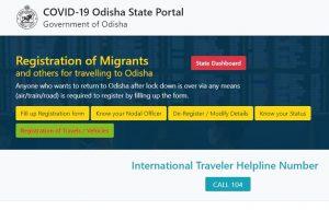 Odisha migrant registration portal