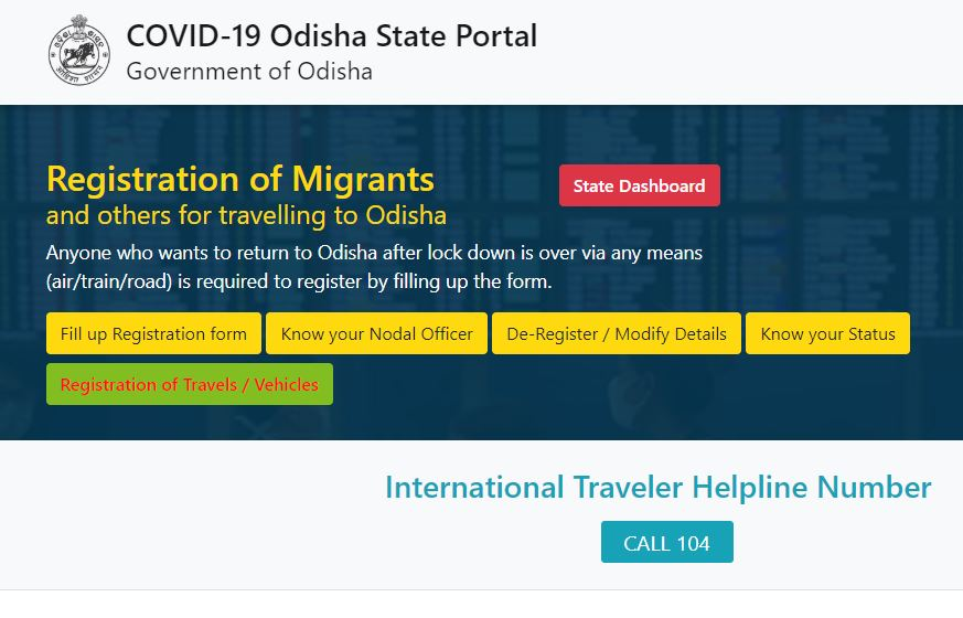 Odisha migrant registration portal