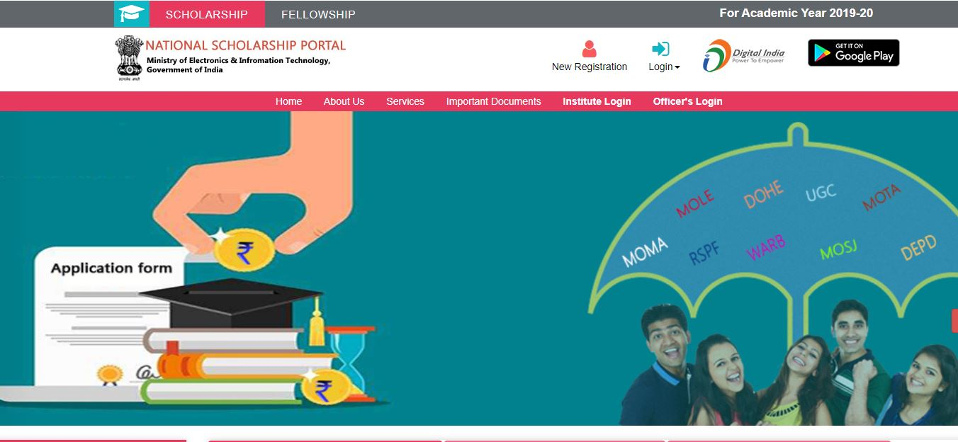 National Scholarship Portal (NSP)