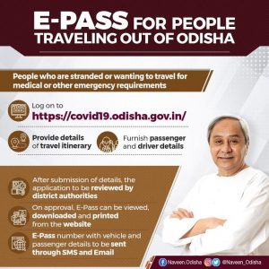 ePass for traveling out of Odisha