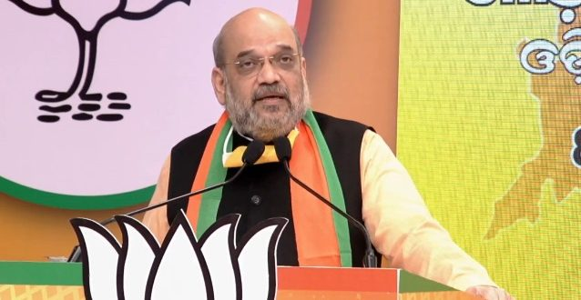 Amit Shah virtual rally