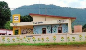 Vedanta Nand Ghar
