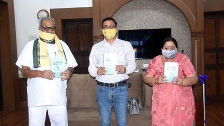 Nonattached Attachment: Odisha Governor's new book
