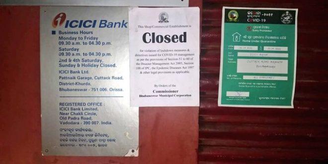 ICICI Bank branch