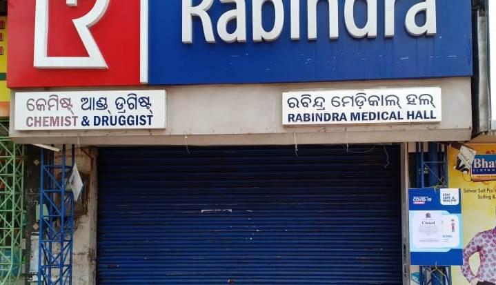 Rabindra Medical Hall shut down By BMC