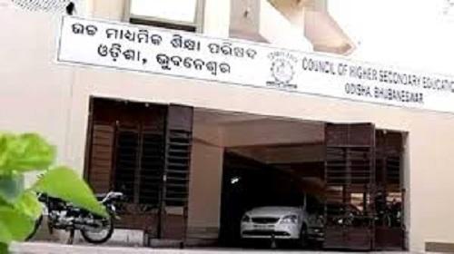 CHSE Odisha 12th result 2020