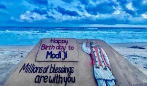 PM Narendra Modi birthday