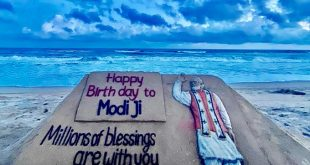 PM Narendra Modi birthday