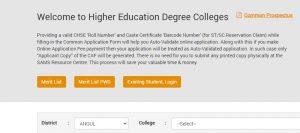 SAMS Odisha +3 First Merit List