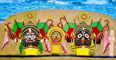 Nagarjuna Besha of Lord Jagannath