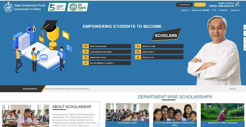 State Scholarship Portal
