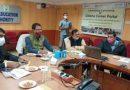 Odisha career portal