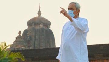 Lingaraj Temple Act