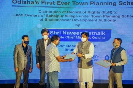 town planning scheme in Bhubaneswar