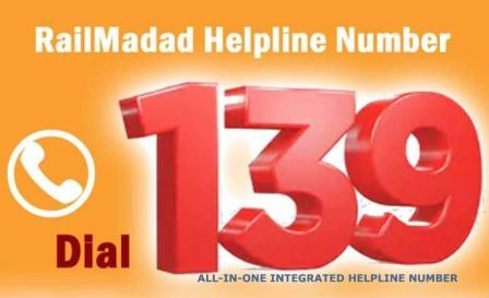 Railway helpline number 139