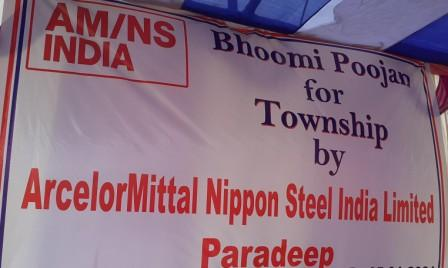 AM/NS India performs Bhoomi Pujan in Paradeep