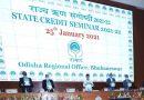credit potential of Odisha
