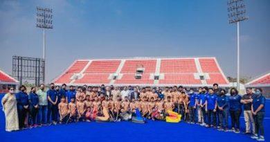 Naval Tata Hockey High Performance Centre