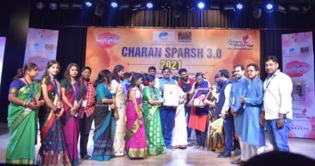 'Charan Sparsh' award