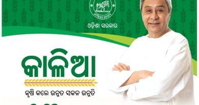 CM to distribute Kalia Yojana assistance