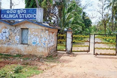 redevelopment package for Kalinga Studio