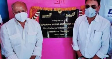Dalmia Cement constructs school building