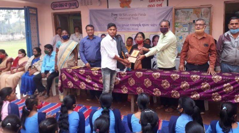 scholarship by Dr Satyananda Panda Memorial Trust