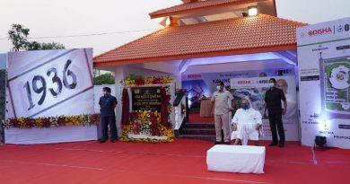 Foundation stone laid for re-development of Kalinga Studio