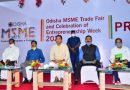 Odisha MSME International Trade Fair 2021