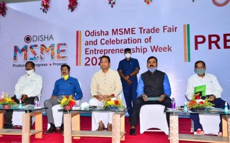 Odisha MSME International Trade Fair 2021