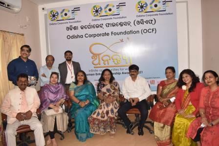 OCF Institutes Award For Women Entrepreneurs