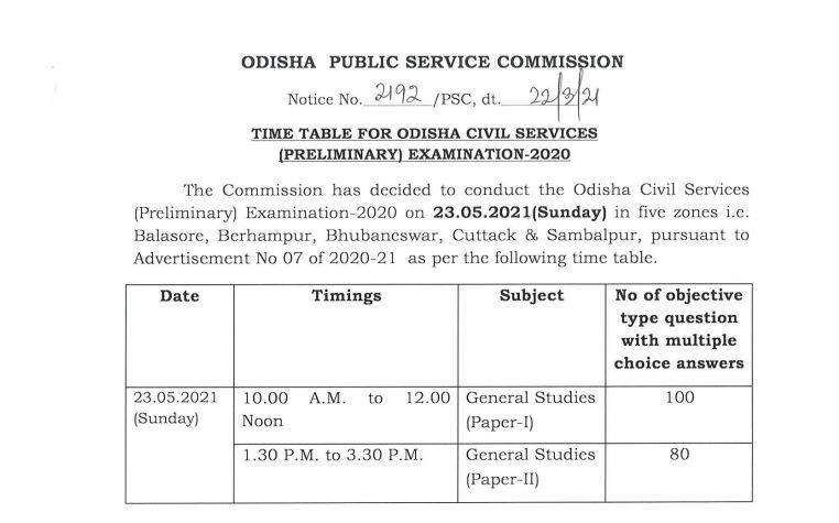 Odisha Civil Services (Preliminary) Exam 2020 date