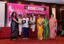 Rotary Club Bhubaneswar observes International Women's Day