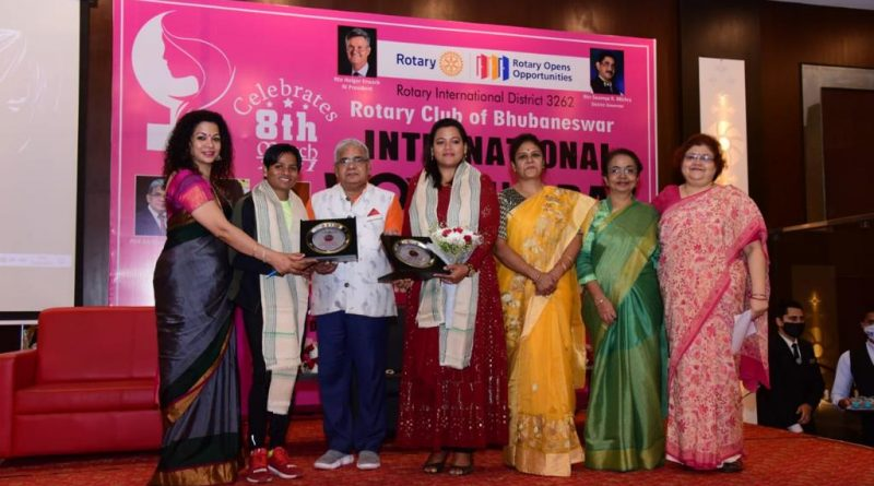 Rotary Club Bhubaneswar observes International Women's Day