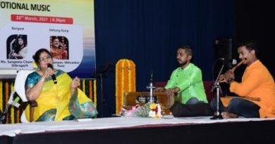"Festival of Sufiana ""Samarpan"" begins in Bhubaneswar"