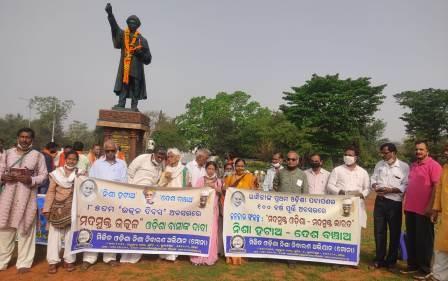 MONA demands liquor free Odisha