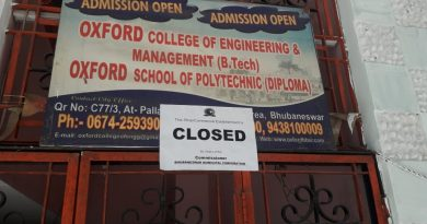 Oxford College of Engieenering and Management sealed