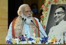 Modi releases Odisha Itihaas'