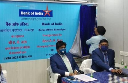 Bank of India inaugurates new Zonal Office at Sambalpur