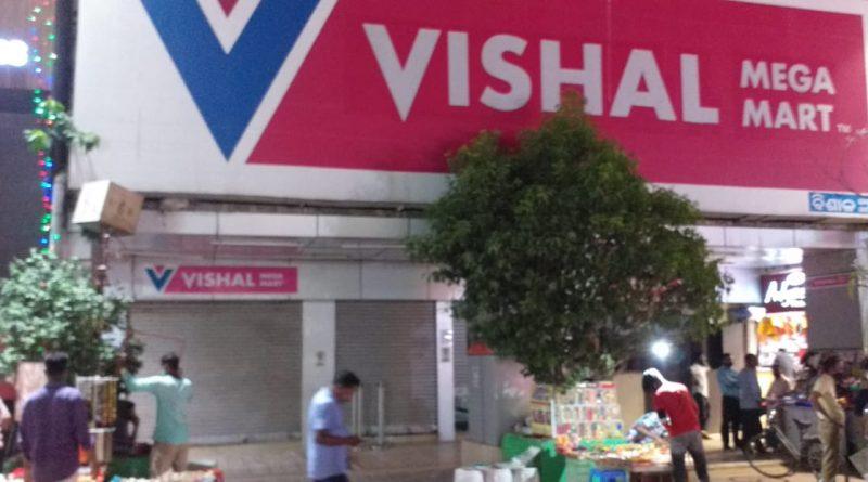 BMC seals Vishal Mega Mart