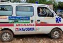 GPS tracking of ambulances
